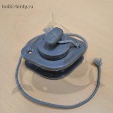 Клапан сливной для надувной лодки ПВХ (15-24)