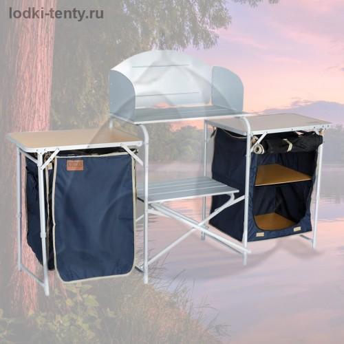Складная кухня Camping World Karelia