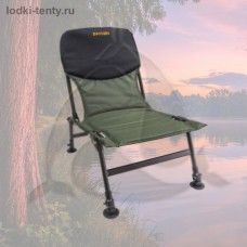 Стул кемпинговый Envision Comfort Chair 5