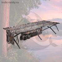 Кровать раскладная Camping World Forest Dream Big