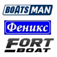 BotsMan, FortBoat, Феникс (12)