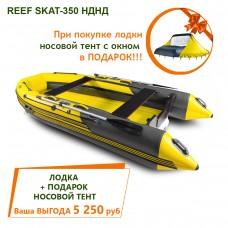 Лодка ПВХ REEF SKAT-350 НД