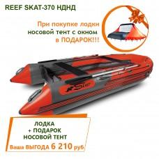 Лодка ПВХ REEF SKAT-370 НД