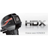 Лодочные моторы HDX.