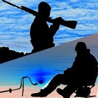 Охота/ Рыбалка